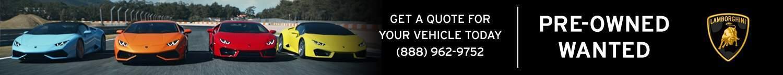 Lamborghini - Pre-owned Wanted