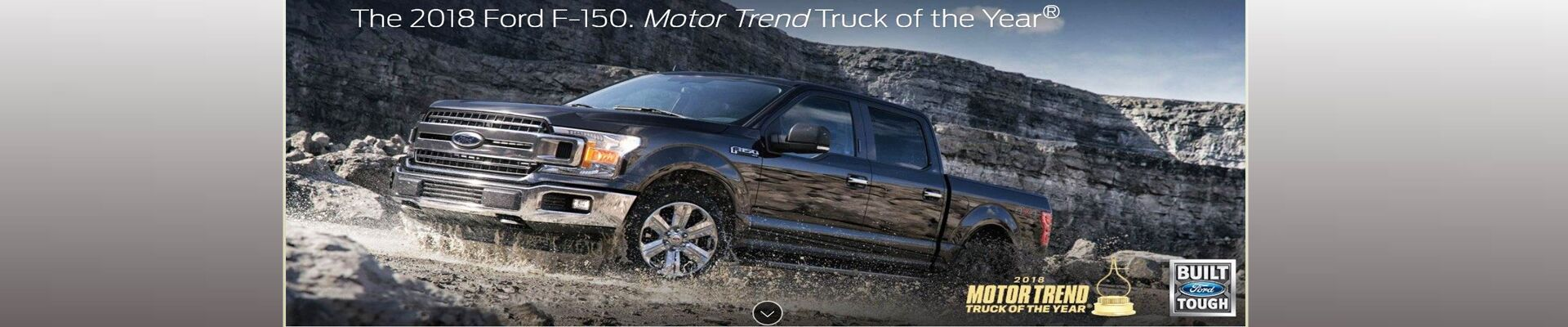 F150 Truck of the Year
