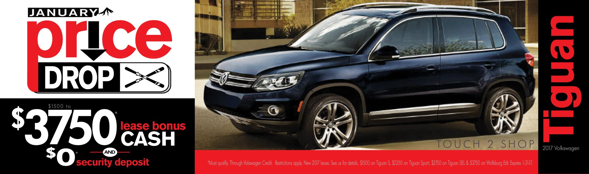 Tiguan January Price Drop