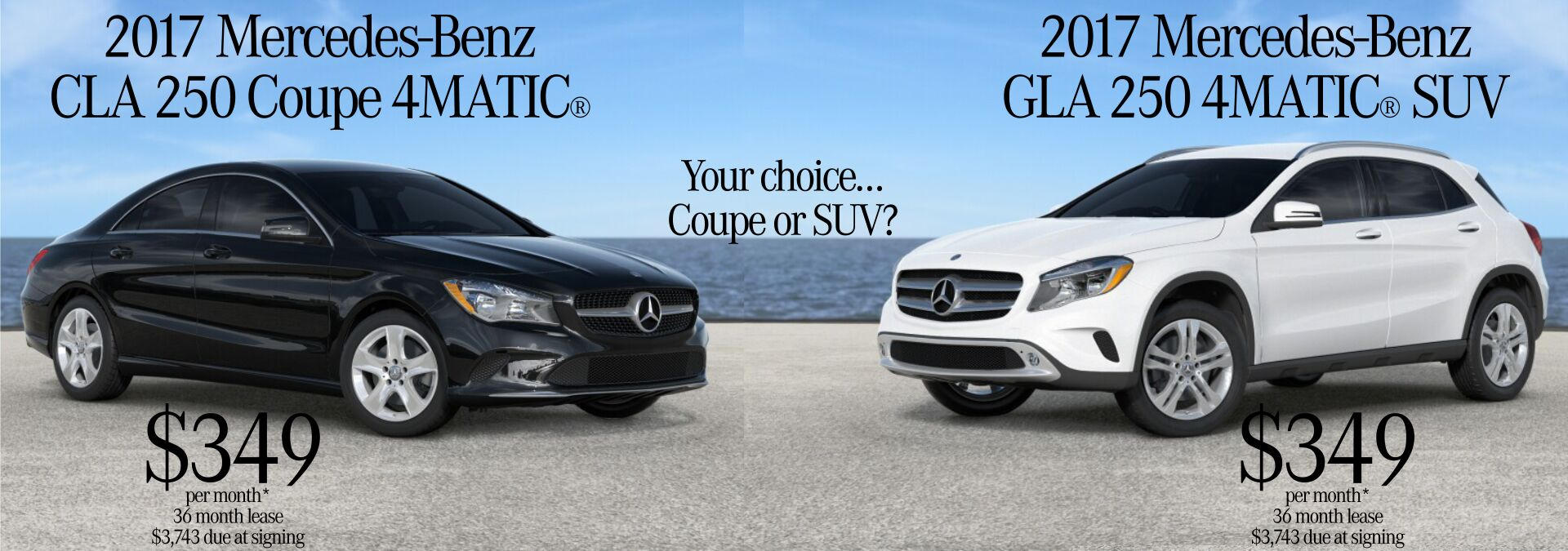 January 2017 CLA/GLA Lease Offers