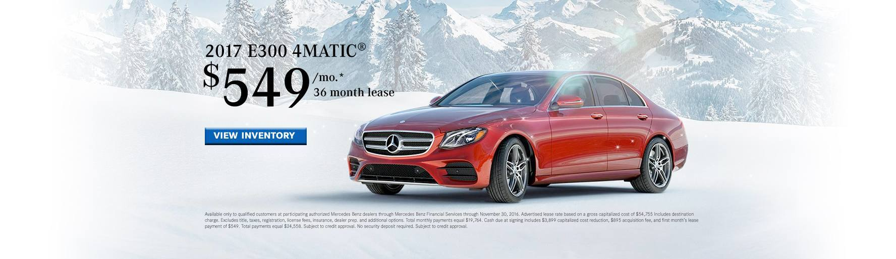2017 E300 Lease Special