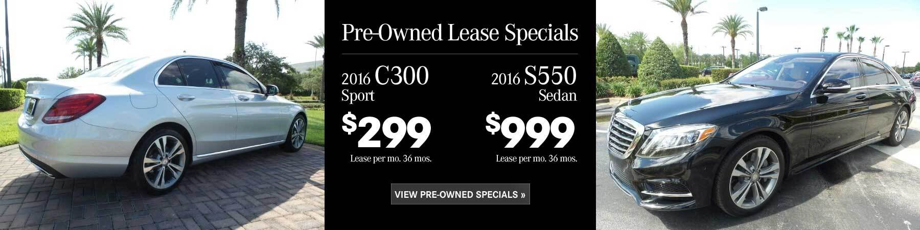 Used Lease