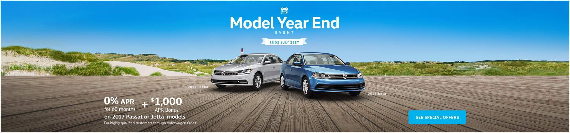 Model Year end