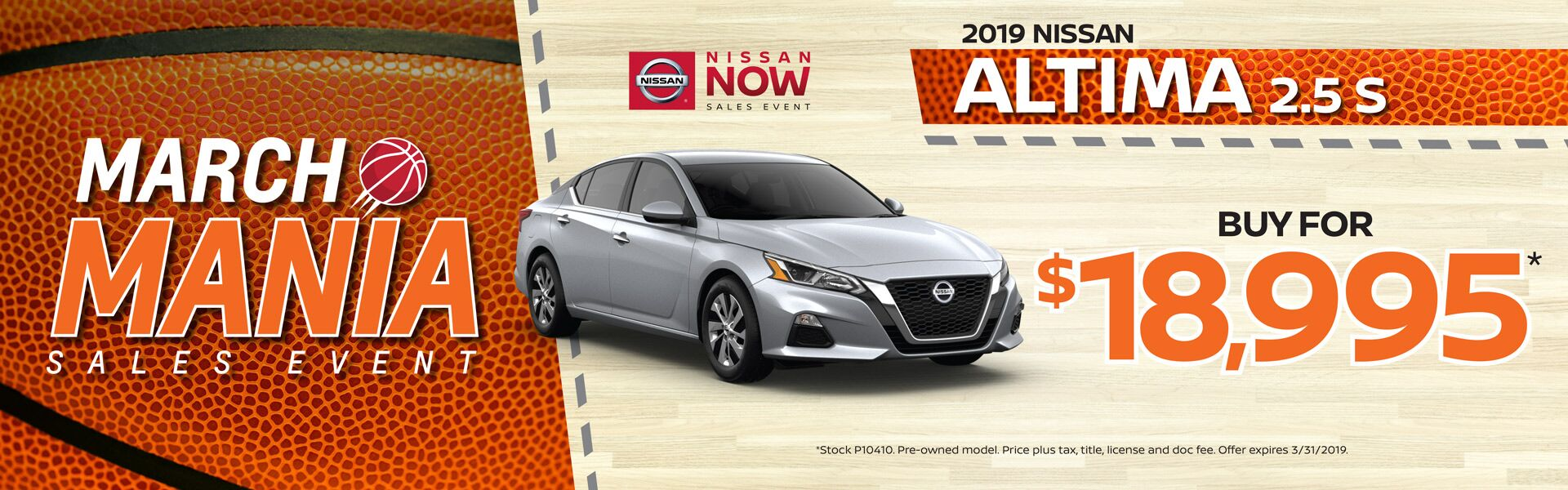 March Altima HP Banner