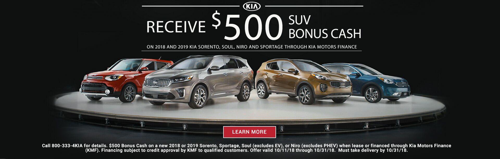 October SUV Bonus Cash 201817