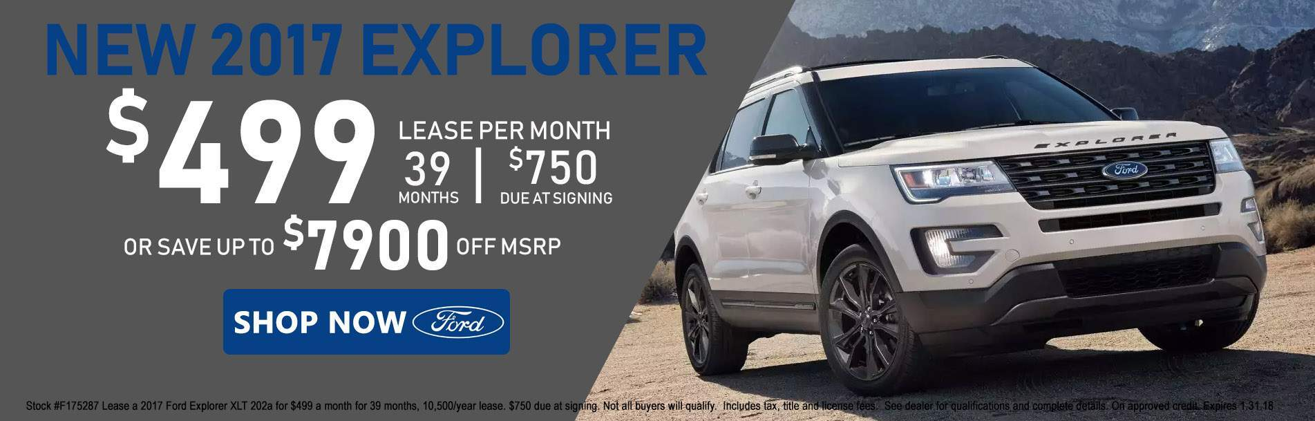 2017 Ford Explorer at Rochester Ford