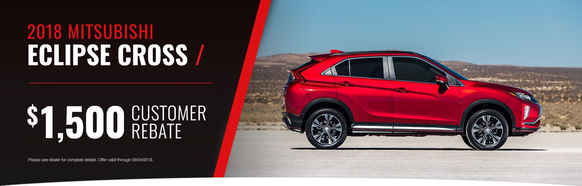 2018 Eclipse Cross August Offer