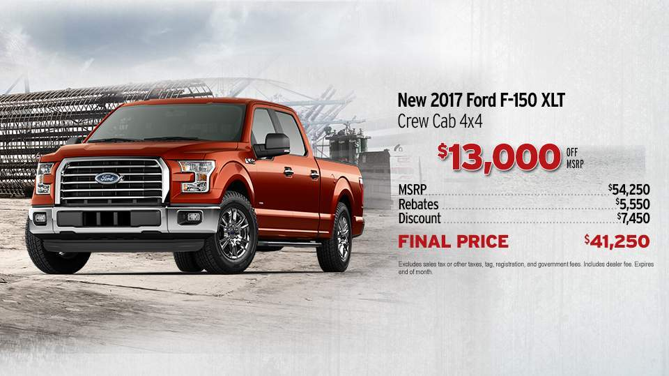 2017 F-150 at AutoNation Ford Union City