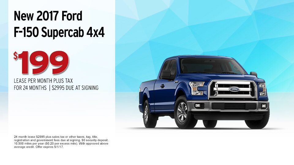 2017 Ford F-150 Supercab 4x4
