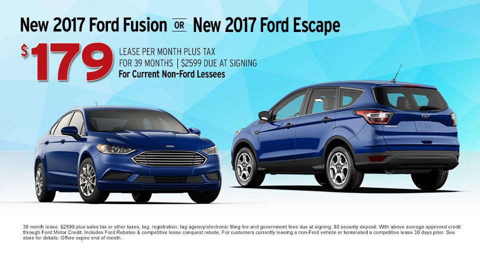 2017 Ford Fusion & Ford Escape
