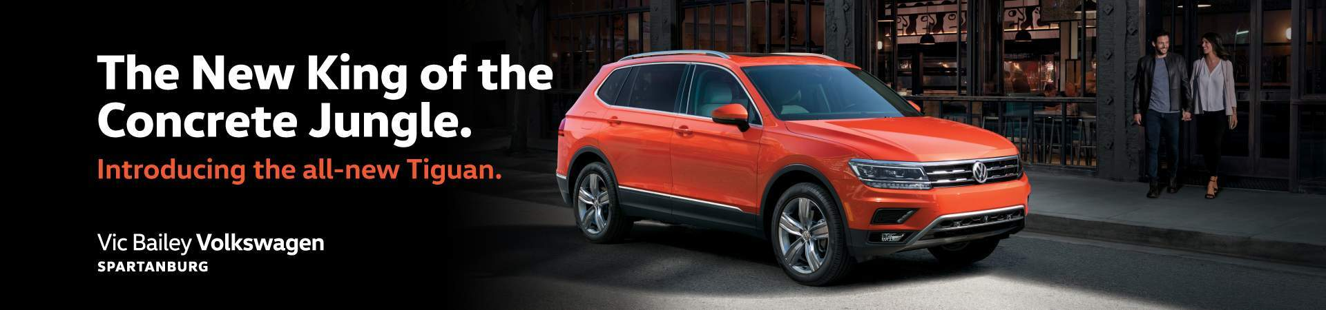 2018 Tiguan Launch