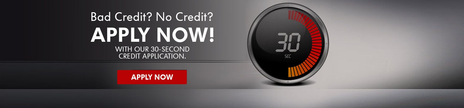30-Second Credit Application