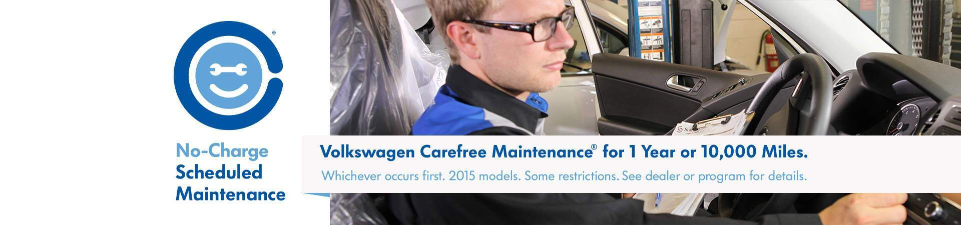 VW Carefree Mainenance