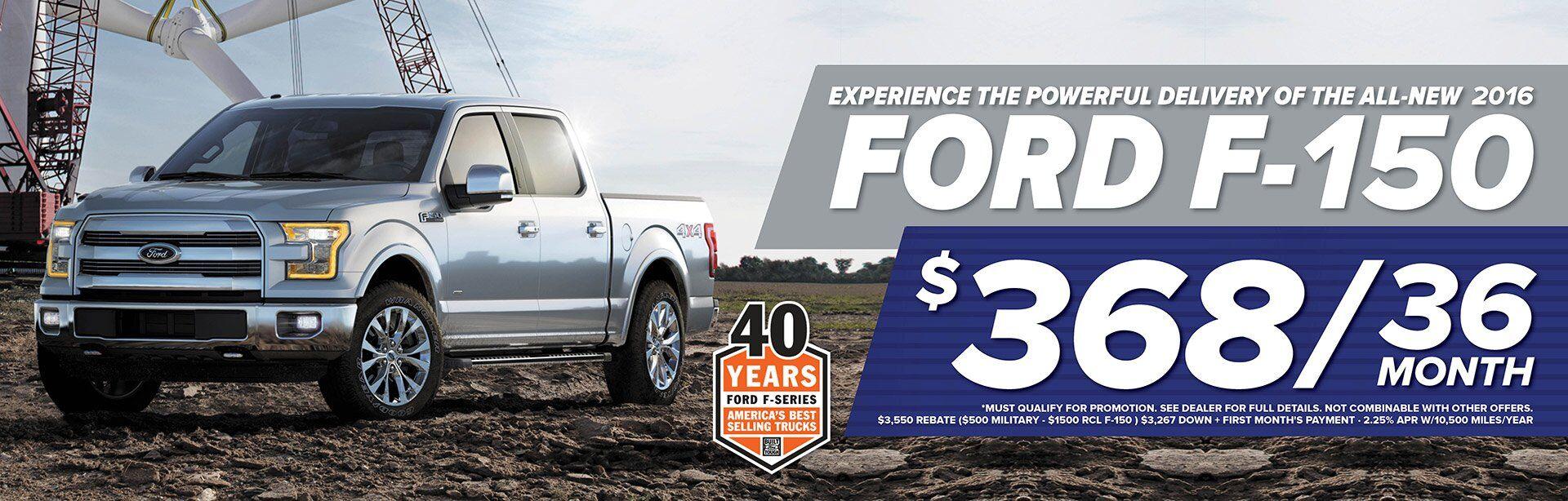 Ford Truck Incentives Ford Dealership Rio Grande City Tx Used Cars Payne Rio Grande City