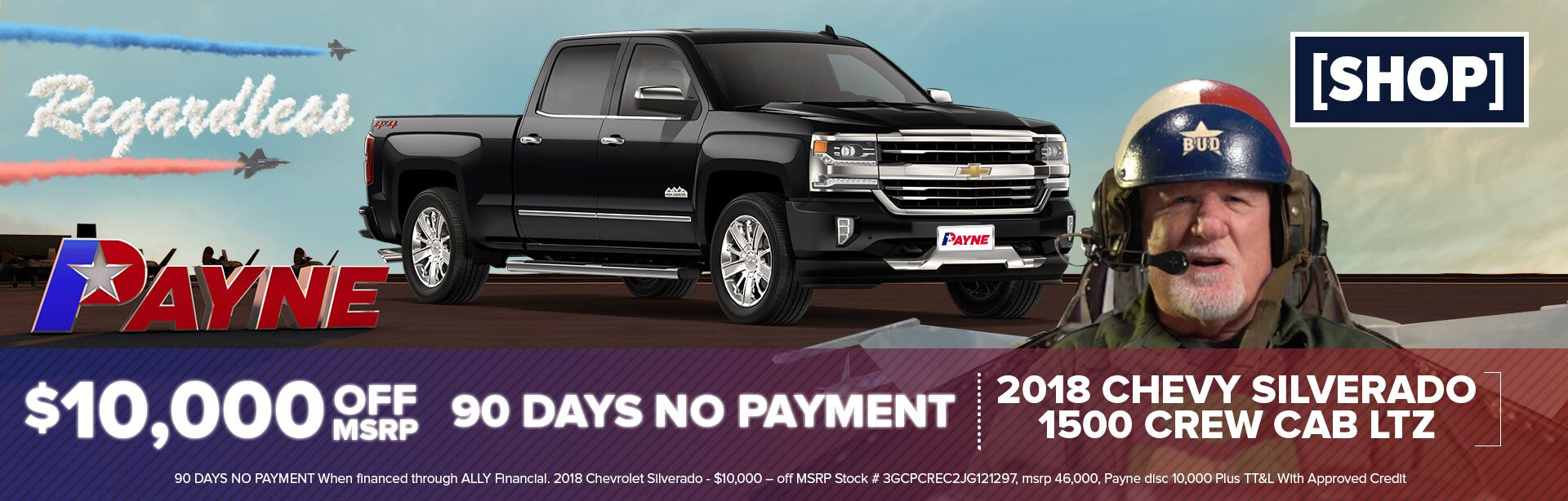 August 2018 commercial offer chevy