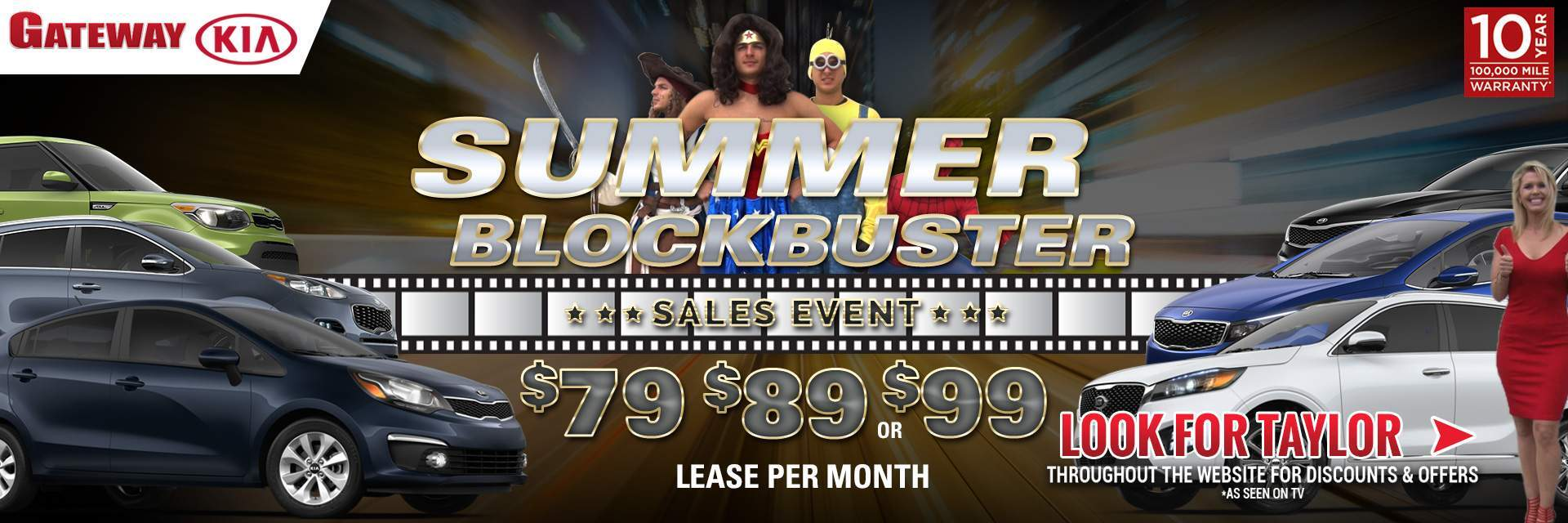 Summer Blockbuster Savings Event