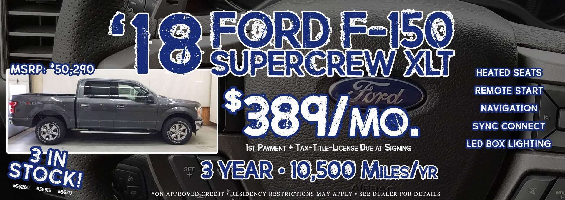 2018 Ford F-150 Lease