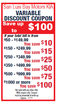 Variable Discount Coupon Save Up To $100