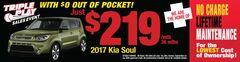 New Kia Soul: $219.00 per Month