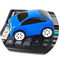 calculators calculator step lease leasing car comparison insurance uswitch about bmw