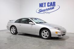 1996_Nissan_300ZX__ Houston TX