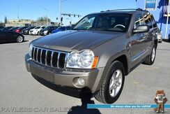 2005_Jeep_Grand Cherokee_Limited / 4X4 / 4.7L V8 / Heated Power Leather Seats / Cruise Control / Aluminum Wheels / Luggage Rack / Fog Lights / Tow Pkg / Only 68k Miles / 1-Owner_ Anchorage AK