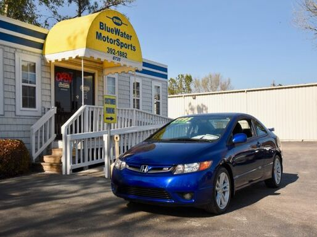2006_Honda_Civic Si_w/ST_ Wilmington NC