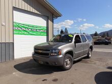 2007_Chevrolet_Suburban_LT2 2500 4WD_ Spokane Valley WA
