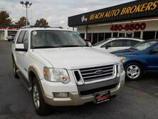 FORD EXPLORER EDDIE BAUER 4X4, BUYBACK GUARANTEE,WARRANTY, SATELLITE, SUNROOF, LEATHER, RUNNING BOARDS, AUX PORT! 2007