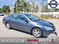 2007 Honda Accord 2.4 SE Bloomington IN