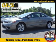 2007_Honda_Civic_EX_ Columbus GA