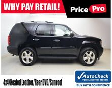 2008_Chevrolet_Tahoe_LTZ 4WD w/Sunroof & DVD_ Maumee OH