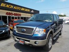 FORD F-150 LARIAT CREW CAB 4X4, AUTOCHECK CERTIFIED, 1 OWNER, LOW MILES, TOW MIRRORS, SUNROOF, SATELLITE RADIO! 2008