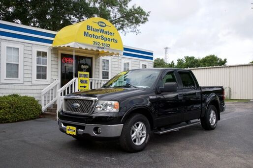 2008_Ford_F-150_Lariat_ Wilmington NC