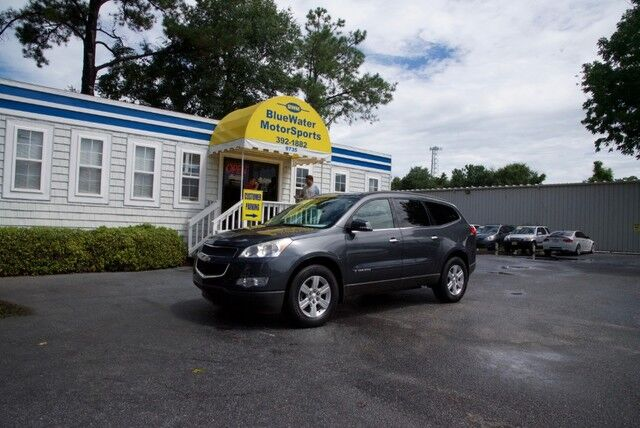 2009 Chevrolet Traverse LT w/2LT Wilmington NC