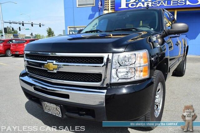 2011 Chevrolet Silverado 1500 Ls 4x4 Ext D Cab Automatic Cruise Control Aux Jack Seats 6 Only 21k Miles Bed Liner Tow Pkg 1 Owner