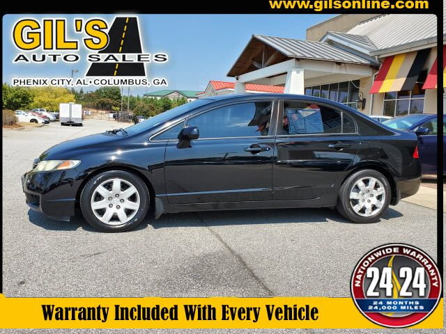 2011 Honda Civic Sedan >> 2011 Honda Civic Lx S