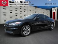2012 Honda ACCORD CPE EX-L Long Island NY