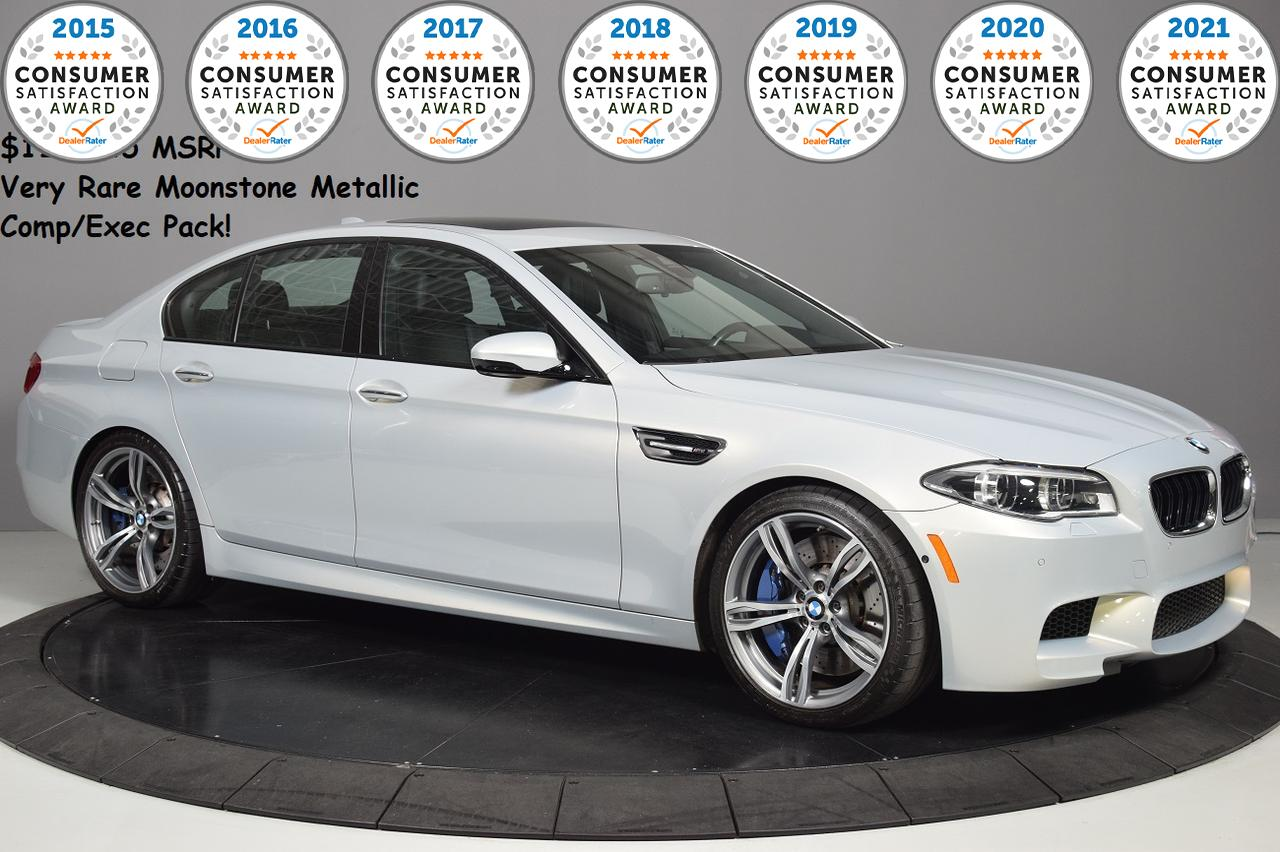 2016 BMW M5  Glendale Heights IL