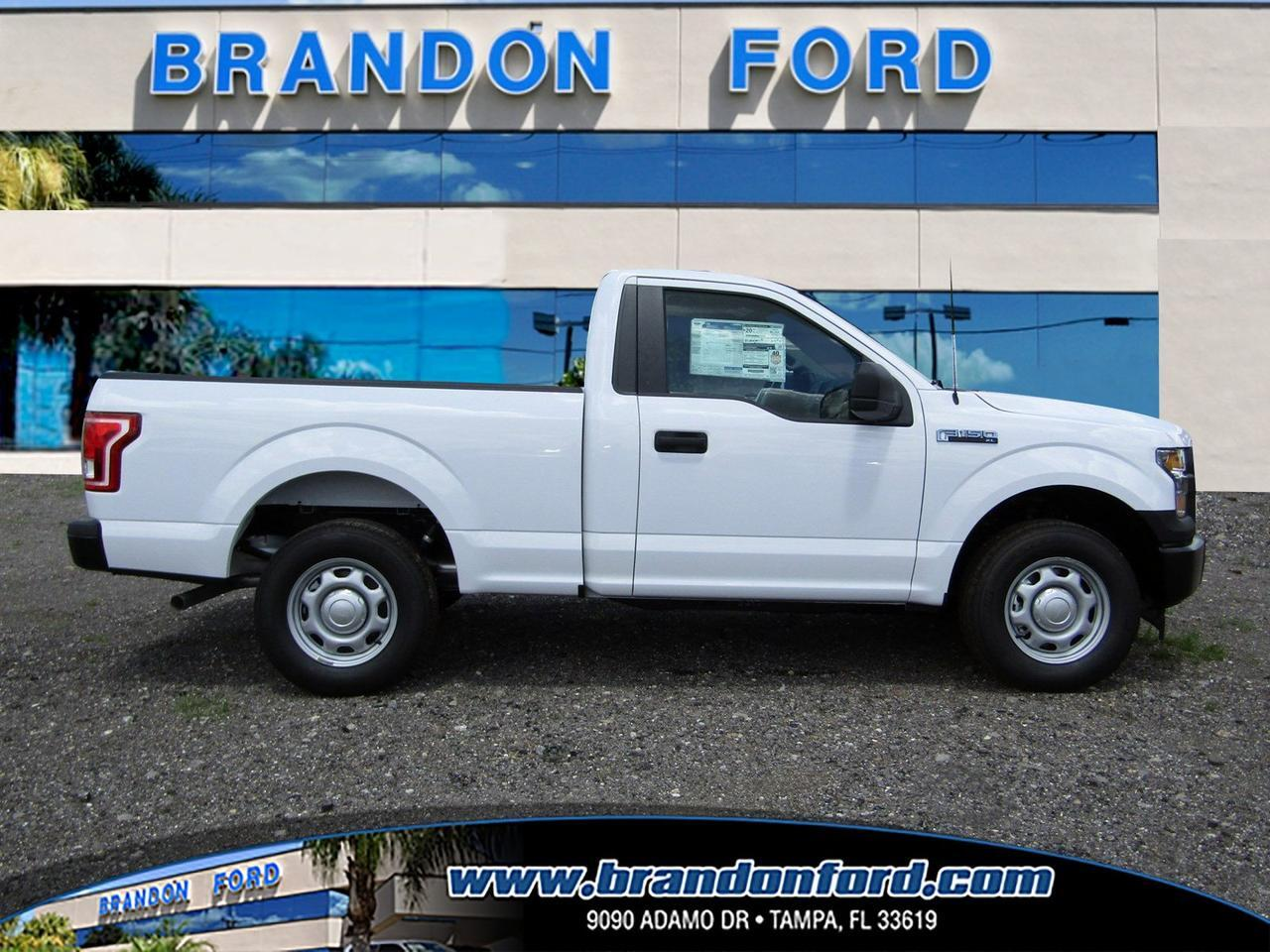 2017 ford f 150 truck pricing leasing incentives autos post. Black Bedroom Furniture Sets. Home Design Ideas