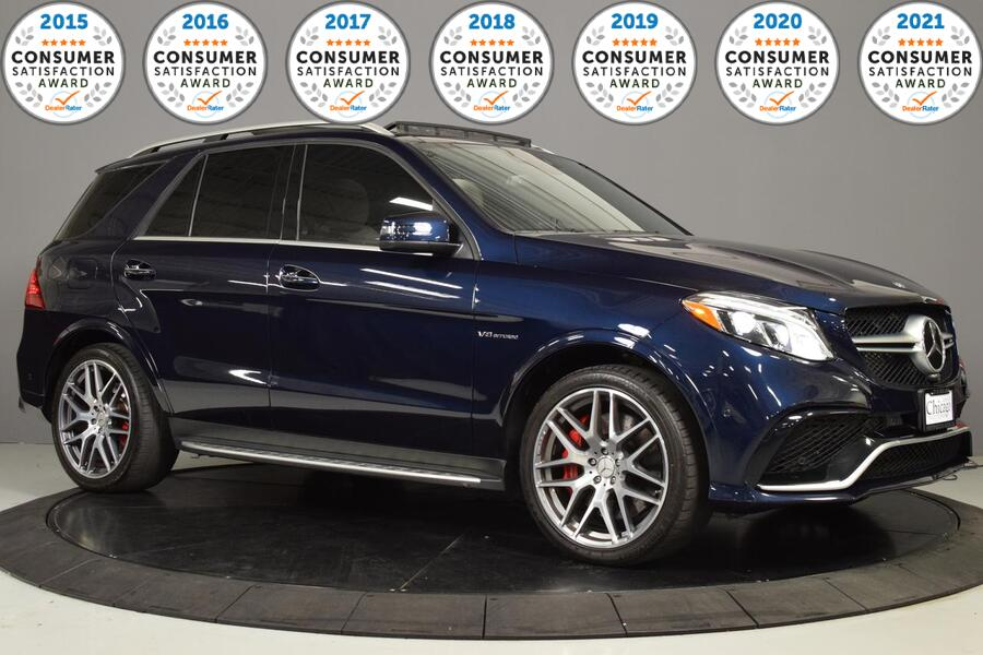 2017 Mercedes-Benz GLE AMG GLE 63 S Glendale Heights IL