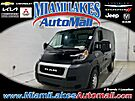 2021 Ram ProMaster 1500 Low Roof