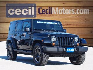 Cecil motors dealerships tx used cars cecil motors for Cecil atkission motors kerrville chevrolet cadillac and buick