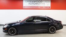2008 Mercedes-Benz S-Class 5.5L V8 Greenwood Village CO