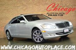 2009 Mercedes-Benz S-Class 5.5L V8 4MATIC LOADED W/ REAR RECLINING SEATS Bensenville IL