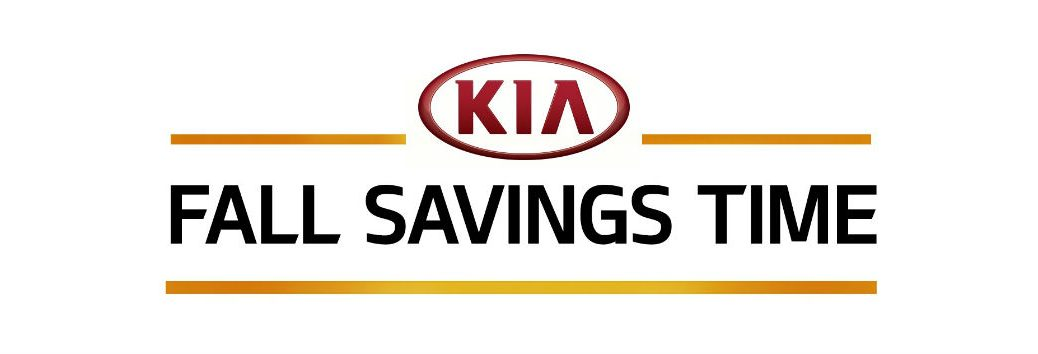 Kia Fall Savings Time specials for 2017 Forte Optima Soul Sorento Sportage Racine WI