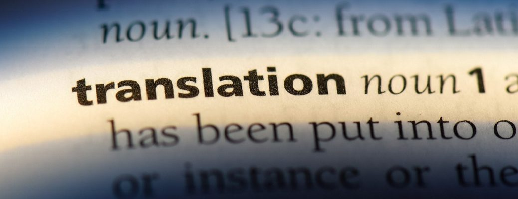 The word translation featured on a dictionary page