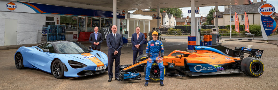 Is McLaren Automotive partnering with Gulf Oil International?