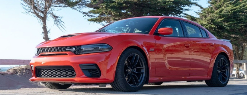 How powerful is the 2020 Dodge Charger?