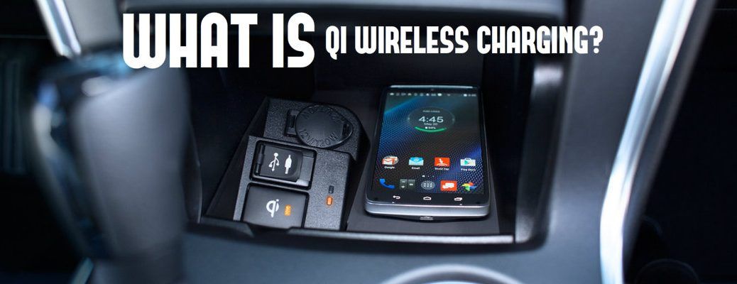 What is Qi wireless charging
